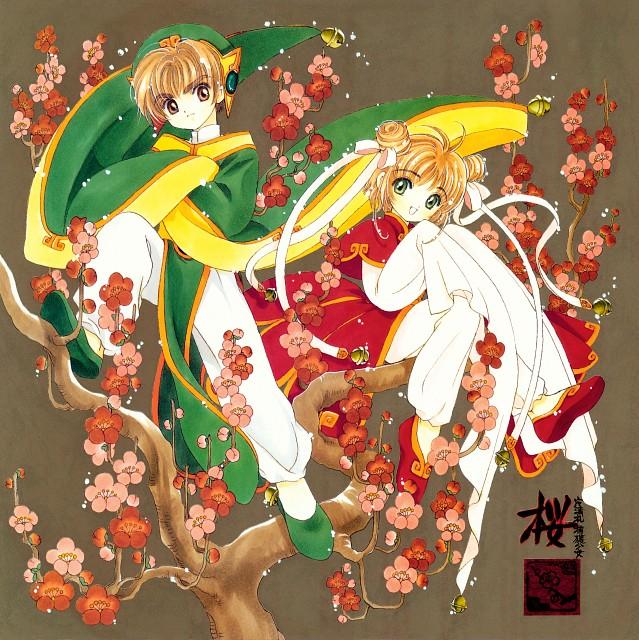 CLAMP, Cardcaptor Sakura, Cardcaptor Sakura Memorial Book, Syaoran Li, Sakura Kinomoto