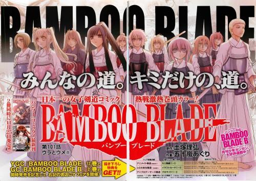 Aguri Igarashi, Bamboo Blade, Satori Azuma, Kokoro Sakaki, Mei Ogawa