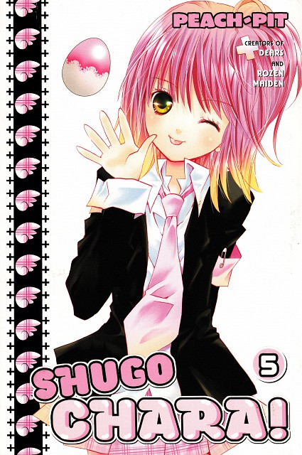Peach-Pit, Satelight, Shugo Chara, Amu Hinamori, Manga Cover