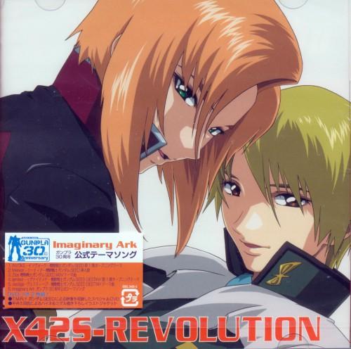 Hisashi Hirai, Sunrise (Studio), Mobile Suit Gundam SEED Destiny, Heine Westenfluss, Miguel Aiman
