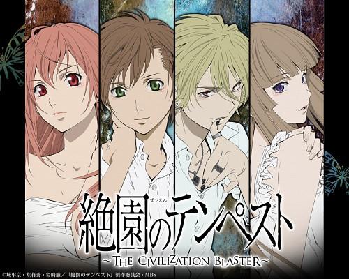 Ren Saizaki, BONES, Zetsuen no Tempest, Yoshino Takigawa, Mahiro Fuwa
