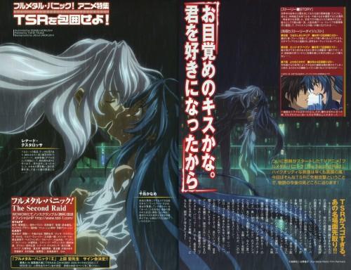 Gonzo, Full Metal Panic!, Leonard Testarossa, Kaname Chidori