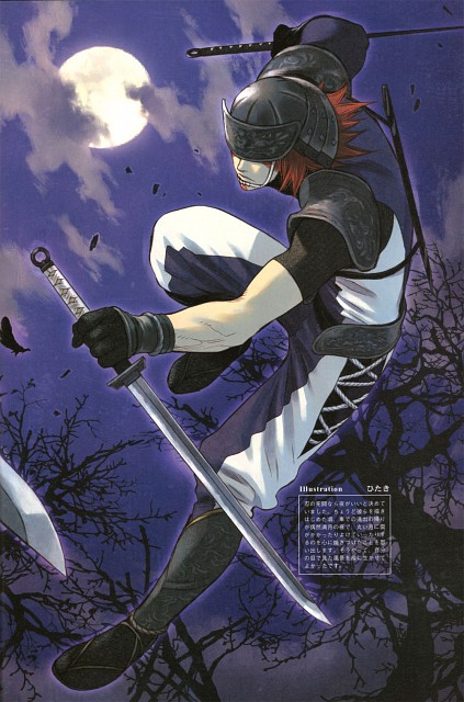 Hitaki, Production I.G, Capcom, Sengoku Basara Dengeki Visual & Sound Book, Sengoku Basara
