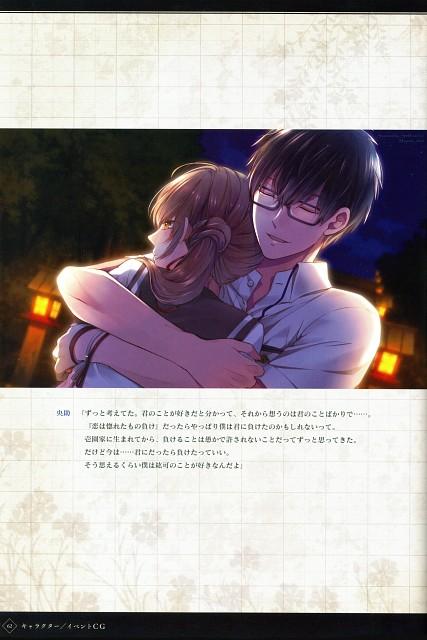 Melo, Idea Factory, Suuran Digit Official Fanbook, Suuran Digit, Ousuke Ichizono