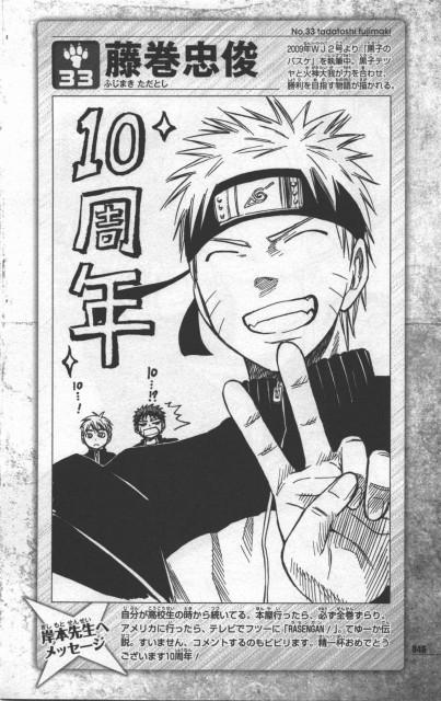 Tadatoshi Fujimaki, Kuroko no Basket, Naruto, Mina no Sho Fan Book, Naruto Uzumaki