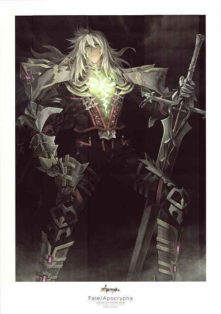 Ototsugu Konoe, TYPE-MOON, Closet Child, Fate/Apocrypha, Siegfried (Fate/Apocrypha)