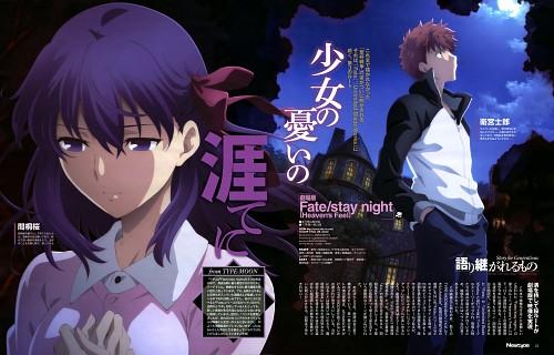 Arisa Mitsui, Ufotable, Fate/stay night, Sakura Matou, Shiro Emiya