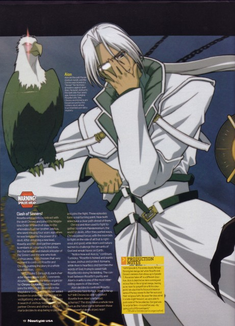 Daisuke Moriyama, Gonzo, Chrno Crusade, Aion (Chrno Crusade), Magazine Page