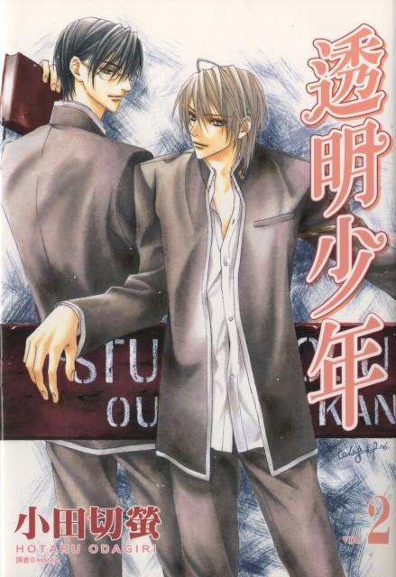 Hotaru Odagiri, Toumei Shounen, Manga Cover