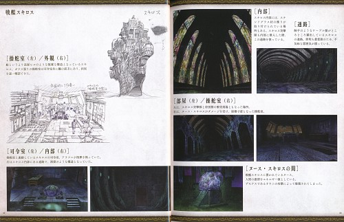 Toshiharu Mizutani, Abi Umeda, J.C. Staff, Kujira no Kora wa Sajou ni Utau