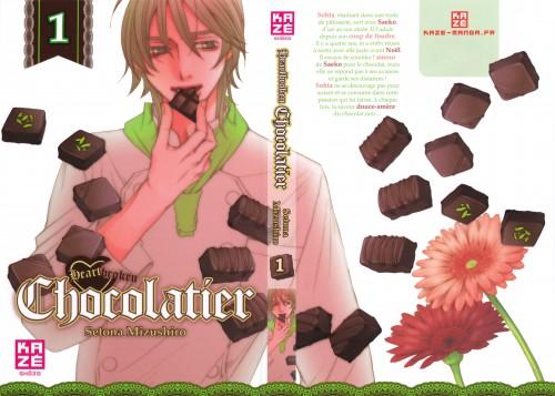 Setona Mizushiro, Shitsuren Chocolatier, Manga Cover