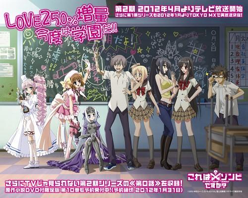 Studio Deen, Kore wa Zombie desu ka?, Yuki Yoshida, Ayumu Aikawa, Orito