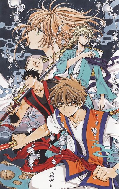 CLAMP, Tsubasa Reservoir Chronicle, Syaoran Li, Sakura Kinomoto, Kurogane