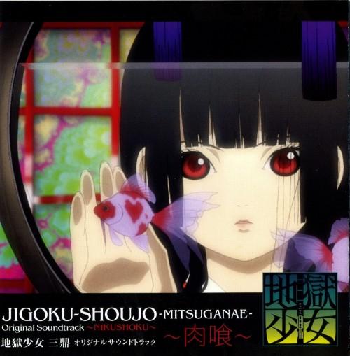 Miyuki Etoo, Studio DEEN, Jigoku Shoujo, Ai Enma, Album Cover