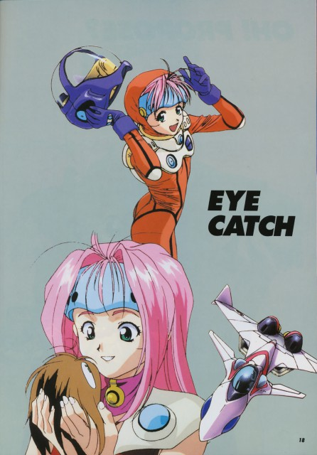 Kenichirou Katsura, Production Reed, Bandai Visual, Macross 7, Mylene Flare Jenius