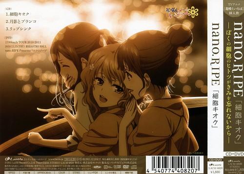 Hanasaku Iroha, Minko Tsurugi, Ohana Matsumae, Nako Oshimizu, Album Cover
