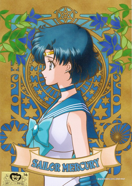 Yukie Sakou, Toei Animation, Bishoujo Senshi Sailor Moon, Sailor Mercury