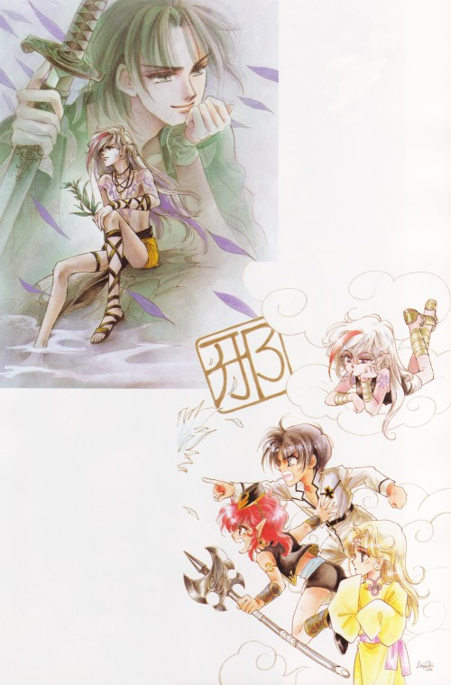 Mamiya Oki, Ja-Dou, Lover's Diary, Tiarandear, Ashray
