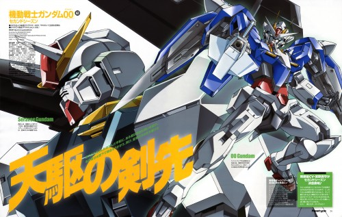 Sunrise (Studio), Mobile Suit Gundam 00, Magazine Page
