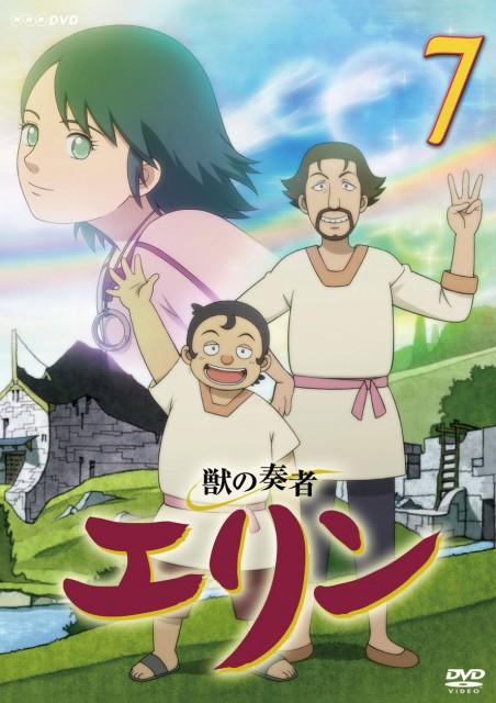 Nahoko Uehashi, Production I.G, Kemono no Souja Erin, Erin (Kemono no Souja Erin), Nukku