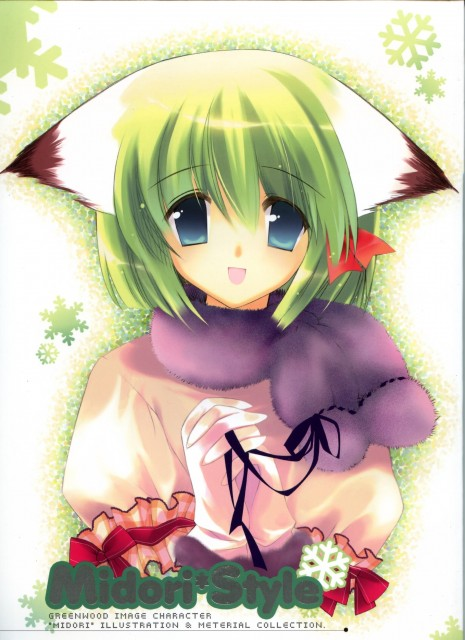 REI, Midori Style, Midori (Character)