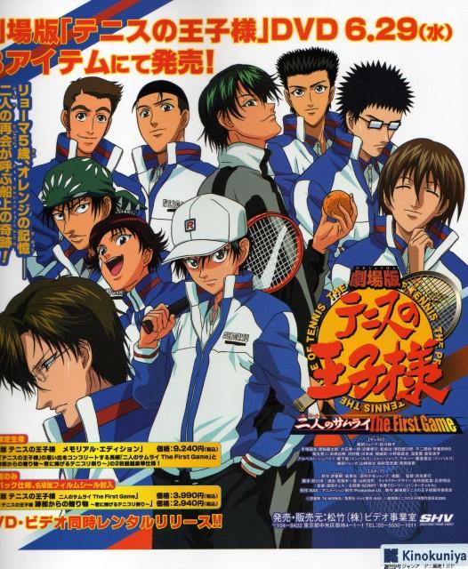 Takeshi Konomi, J.C. Staff, Prince of Tennis, Shuichiro Oishi, Shusuke Fuji