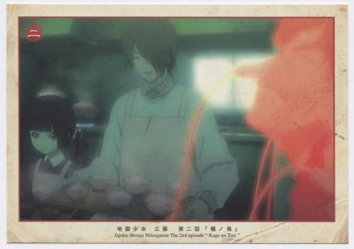 Miyuki Etoo, Studio DEEN, Jigoku Shoujo, Ai Enma, Ren Ichimoku