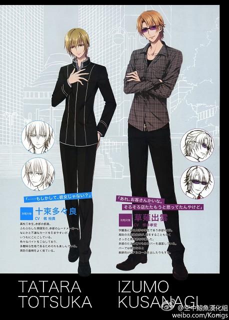GoHands, K Project, Tatara Totsuka, Izumo Kusanagi, Character Sheet