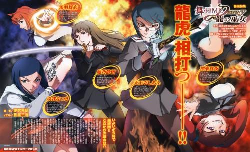 My-HiME, Shion Margaret, Shion Tennouji, Mai Tokiha, Shizuru Fujino