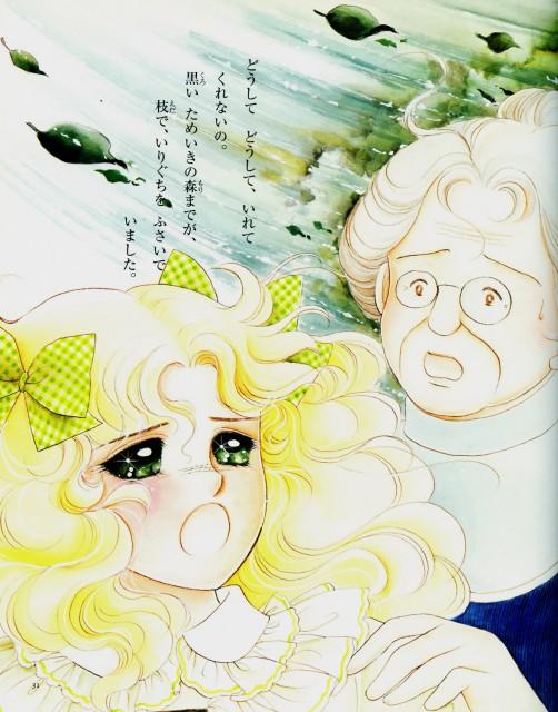 Yumiko Igarashi, Candy Candy, Candice White Ardlay, Ms. Pony