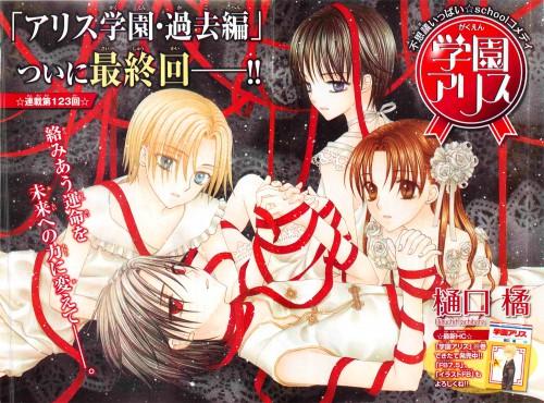 Tachibana Higuchi, Gakuen Alice, Hotaru Imai, Mikan Sakura, Ruka Nogi