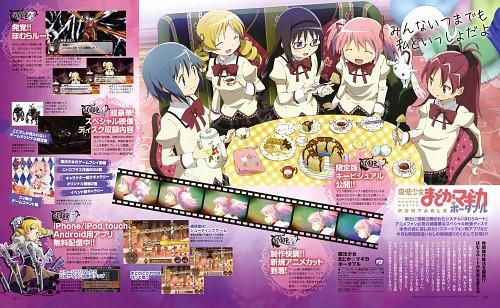 Shaft (Studio), Puella Magi Madoka Magica, Sayaka Miki, Homura Akemi, Kyubey