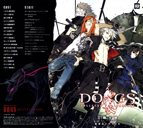 Miwa Shirow, Dogs: Bullets and Carnage, Haine Rammsteiner, Mihai Mihaeroff, Badou Nails