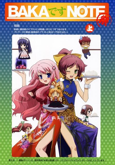 Yui Haga, Silver Link, Baka to Test to Shoukanjuu, Minami Shimada, Mizuki Himeji