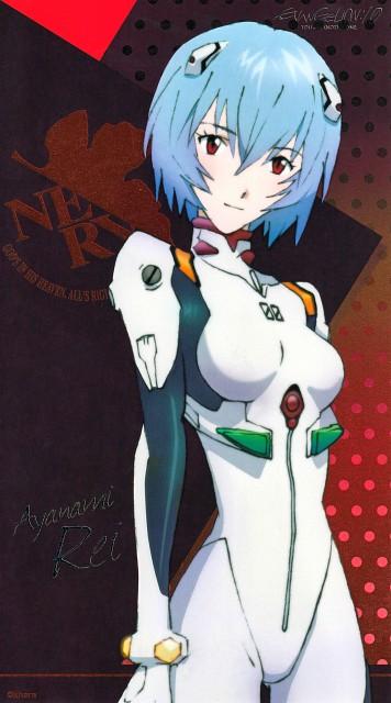 Gainax, Khara, Neon Genesis Evangelion, Rei Ayanami