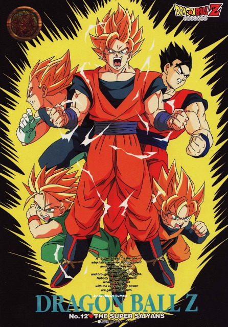 Akira Toriyama, Toei Animation, Dragon Ball, Super Saiyan Goku, Super Saiyan Trunks