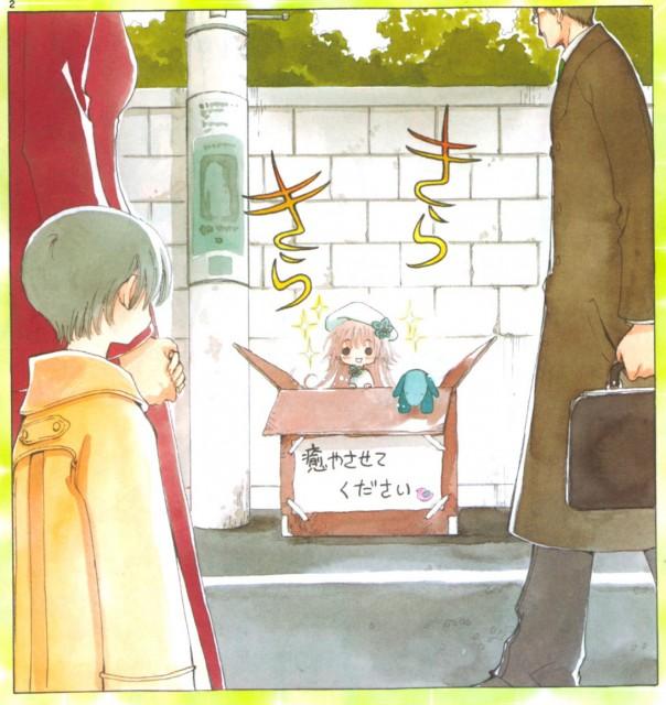 CLAMP, Madhouse, Kobato, Kobato Hanato, Ioryogi