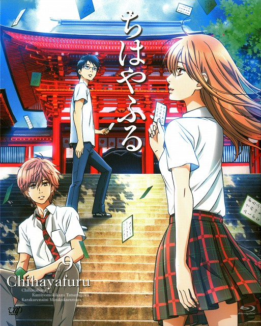Yuki Suetsugu, Madhouse, Chihayafuru, Taichi Mashima, Chihaya Ayase