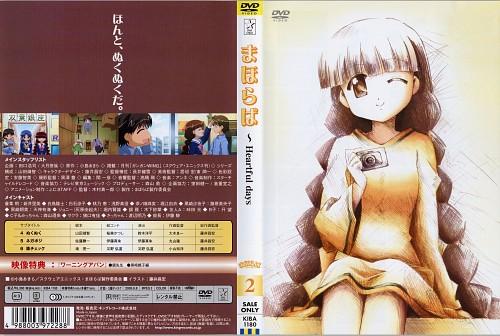 J.C. Staff, Mahoraba, Tamami Chanohata, DVD Cover