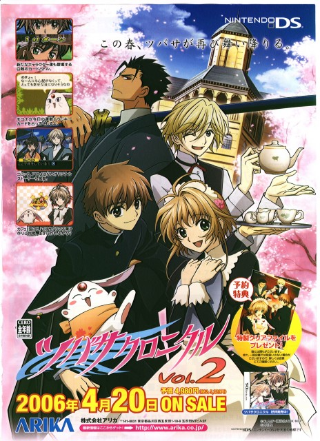 CLAMP, Bee Train, Tsubasa Reservoir Chronicle, Mokona, Fay D. Flourite