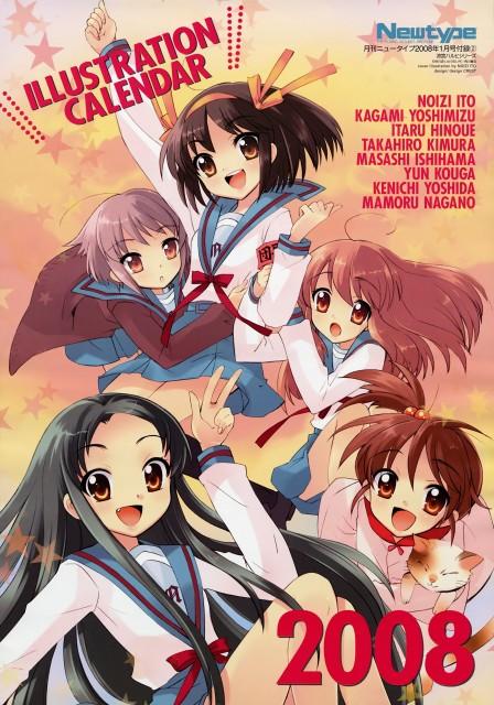 Noizi Ito, Kyoto Animation, UNiSONSHIFT, The Melancholy of Suzumiya Haruhi, Mikuru Asahina