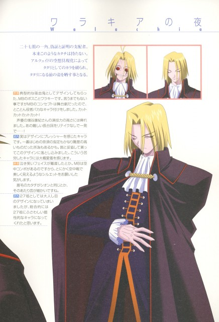 TYPE-MOON, Melty Blood, Walachia