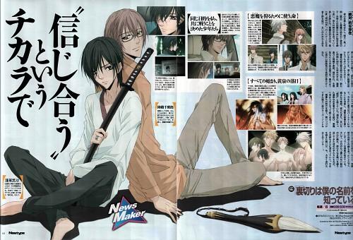 Hotaru Odagiri, J.C. Staff, Uragiri wa Boku no Namae wo Shitteiru, Senshirou Furuori, Kuroto Hourai