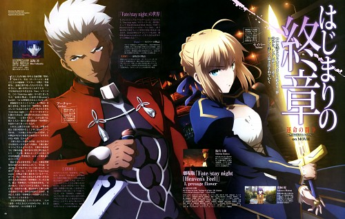Miho Katou, TYPE-MOON, Fate/stay night, Saber, Archer (Fate/stay night)