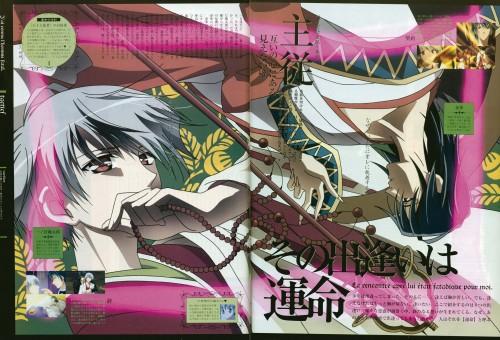 Sakura Kinoshita, Tactics, Kantarou Ichinomiya, Haruka (Tactics), Animage