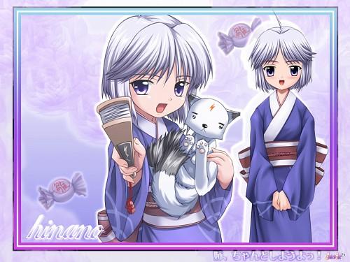 Candy Soft, Nee Chanto Shiyou Yo!, Hinano Hiiragi