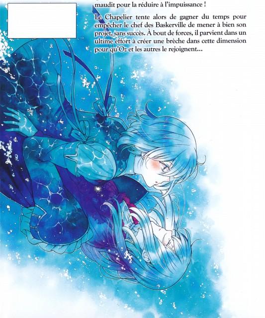 Jun Mochizuki, Pandora Hearts, Zwei Baskerville, Echo, Manga Cover