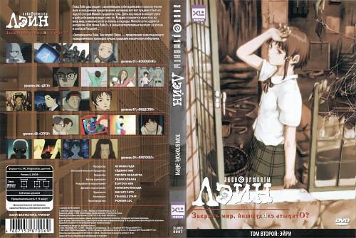 Yoshitoshi Abe, Serial Experiments Lain, Lain Iwakura, Mika Iwakura, DVD Cover