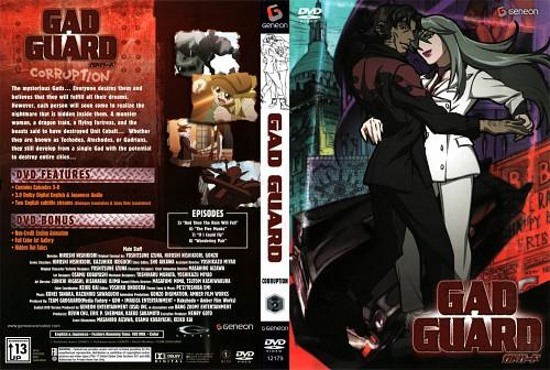 Gonzo, GAD Guard, Takumi Kisaragi, DVD Cover