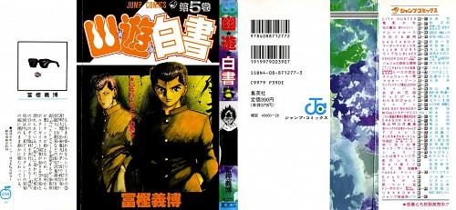 Yoshihiro Togashi, Yuu Yuu Hakusho, Hiei, Kazuma Kuwabara, Yusuke Urameshi